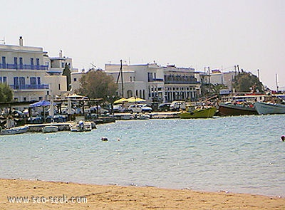 Ormos Aliki (Paros) (Greece)